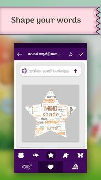 Word Art Maker - Word art in മലയാളം screenshot 3