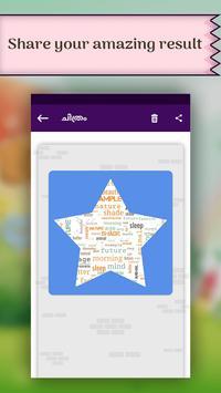 Word Art Maker - Word art in മലയാളം screenshot 5