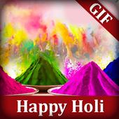 Happy Holi GIF icon