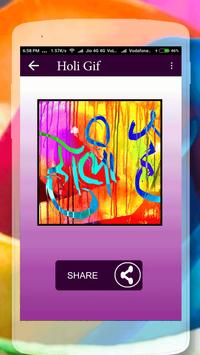Happy Holi GIF screenshot 3