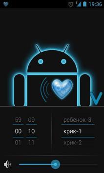 Live phone apk screenshot