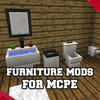 мод мебели на майнкрафт иконка