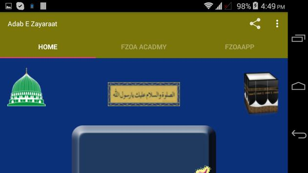 Adab E Zayaraat screenshot 3