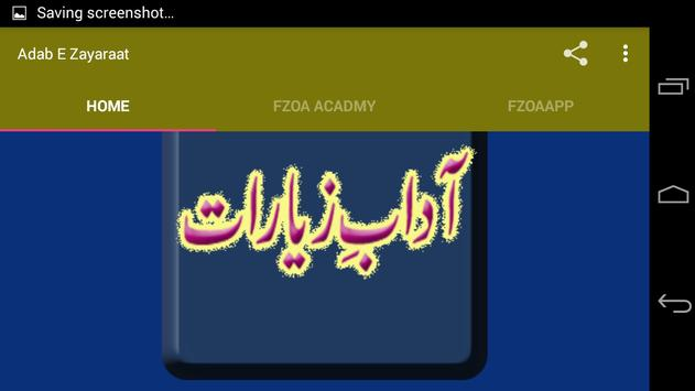 Adab E Zayaraat screenshot 4