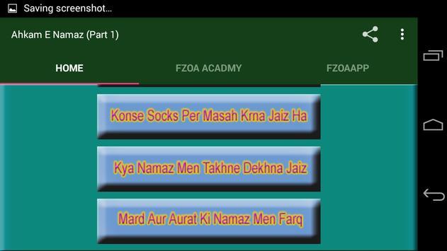 Ahkam E Namaz (Part 1) apk screenshot
