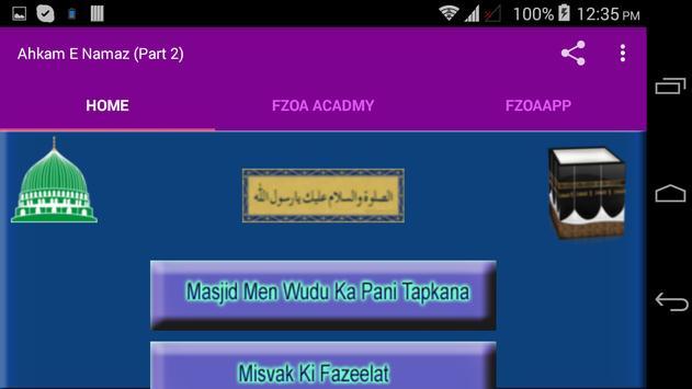 Ahkam E Namaz (Part 2) apk screenshot