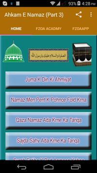 Ahkam E Namaz (Part 3) poster