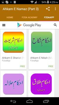 Ahkam E Namaz (Part 3) apk screenshot