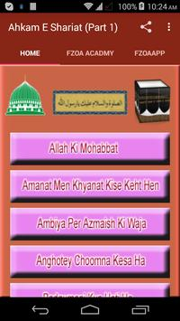 Ahkam E Shariat (Part 1) poster