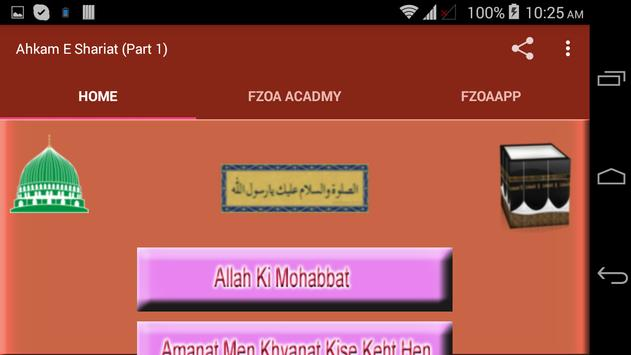 Ahkam E Shariat (Part 1) apk screenshot