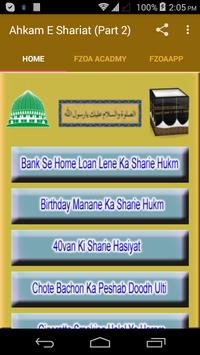 Ahkam E Shariat (Part 2) poster