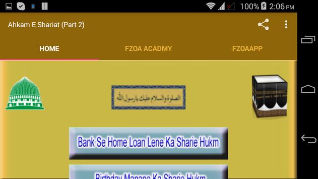 Ahkam E Shariat (Part 2) apk screenshot