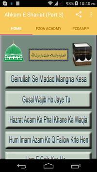 Ahkam E Shariat (Part 3) poster