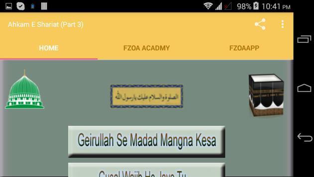 Ahkam E Shariat (Part 3) apk screenshot