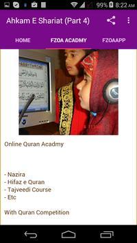 Ahkam E Shariat (Part 4) screenshot 2