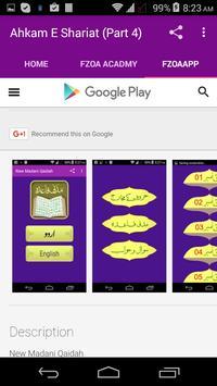 Ahkam E Shariat (Part 4) screenshot 3