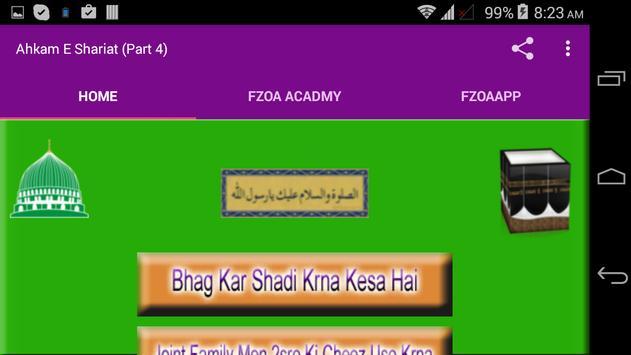 Ahkam E Shariat (Part 4) screenshot 4