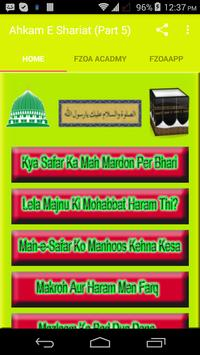 Ahkam E Shariat (Part 5) poster