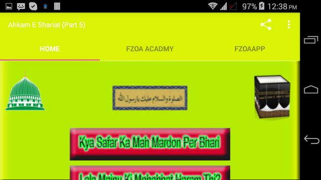 Ahkam E Shariat (Part 5) apk screenshot