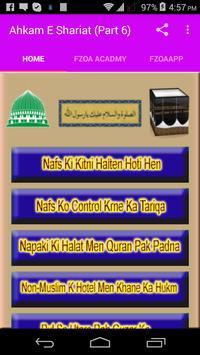 Ahkam E Shariat (Part 6) poster
