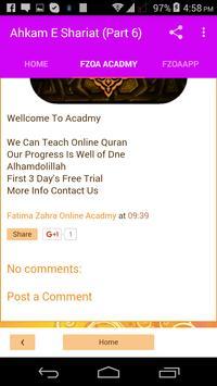 Ahkam E Shariat (Part 6) screenshot 2