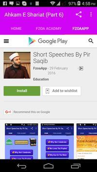 Ahkam E Shariat (Part 6) screenshot 3