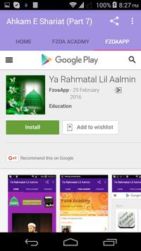 Ahkam E Shariat (Part 7) apk screenshot