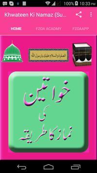 Khwateen Ki Namaz (Sunnah) poster