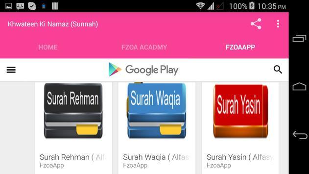 Khwateen Ki Namaz (Sunnah) screenshot 4