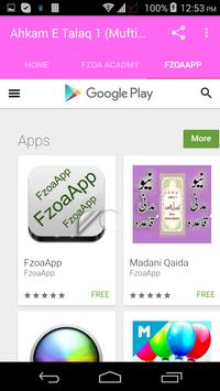Ahkam E Talaq 1 (Mufti Akmal) for Android - APK Download