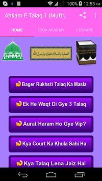 Ahkam E Talaq 1 (Mufti Akmal) poster
