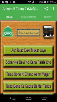Ahkam E Talaq 2 (Mufti Akmal) poster