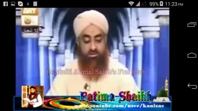 Ahkam E Talaq 2 (Mufti Akmal) apk screenshot