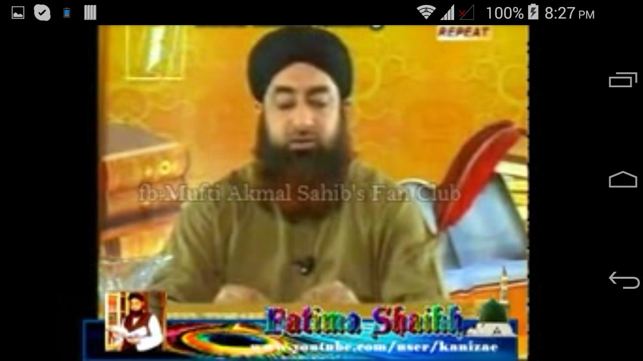 Walden Aur Aulad (Mufti Akmal) for Android - APK Download