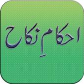 Ahkam E Nikah (Mufti Akmal) icon