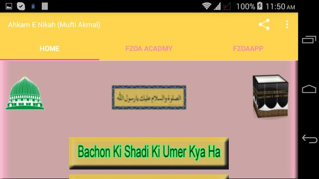 Ahkam E Nikah (Mufti Akmal) screenshot 4