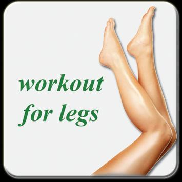workout for legs screenshot 1