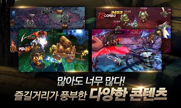 히든 screenshot 14