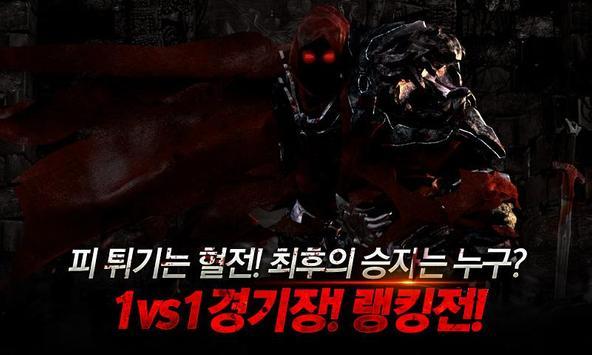 히든 screenshot 5