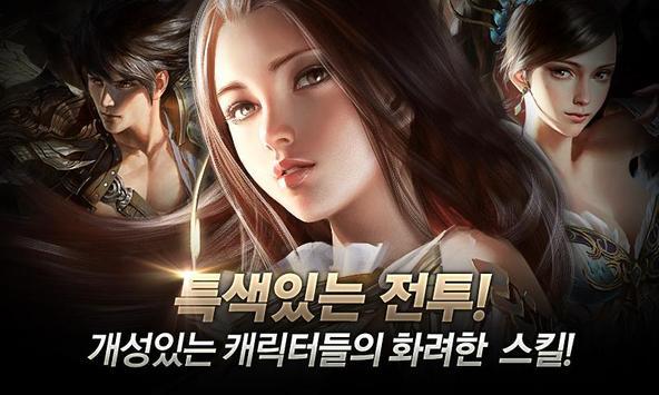 히든 screenshot 9