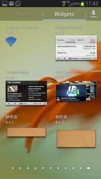 靜思語 Jing Si Aphorisms screenshot 2