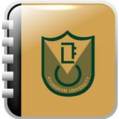 경남대수첩 icon