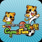 용인대세심태권도장&짐앤펀유아태권도장 icon