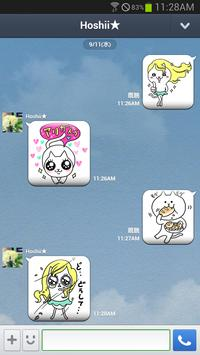 chu cat stamp screenshot 1