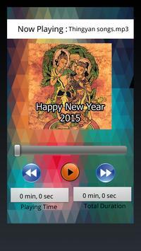 Myanmar Thingyan Songs poster
