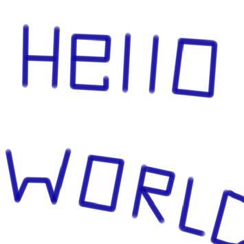 Hello World!!! poster