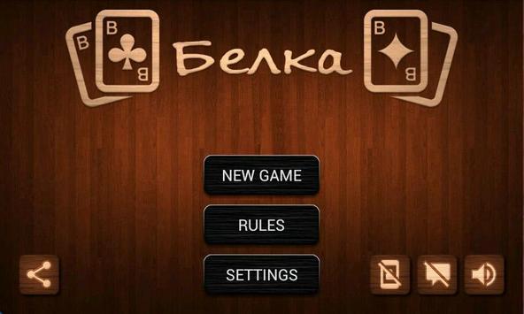 Belka Card Game poster