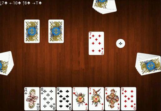 Belka Card Game screenshot 17