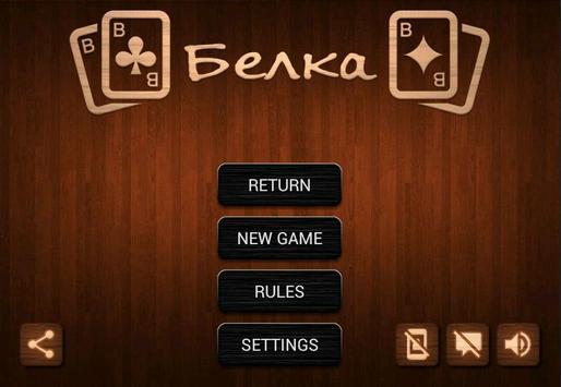 Belka Card Game screenshot 13