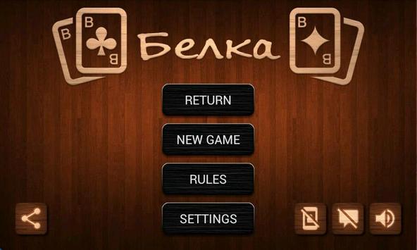Belka Card Game screenshot 1